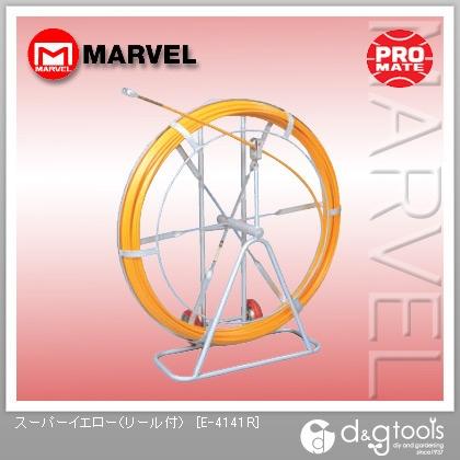 マーベル スーパーイエロー(リール付)  E-4141R