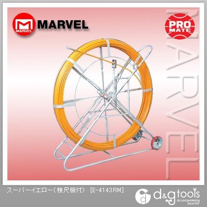 マーベル スーパーイエロー(検尺機付)  E-4143RM
