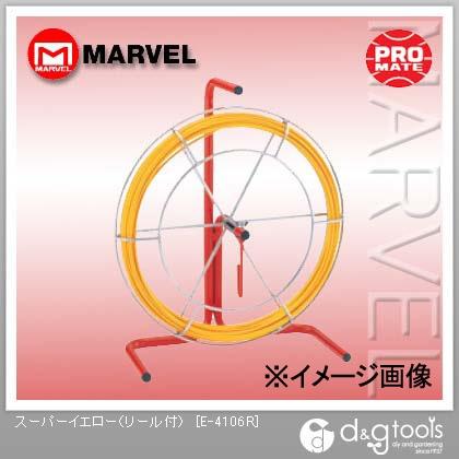 マーベル スーパーイエロー(リール付)  E-4106R