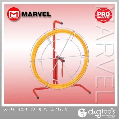 マーベル スーパーイエロー(リール付)  E-4126R