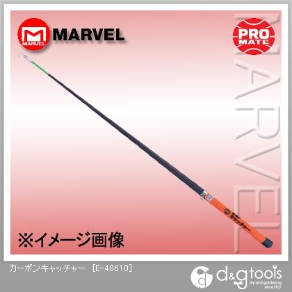 マーベル カーボンキャッチャー  E-48610