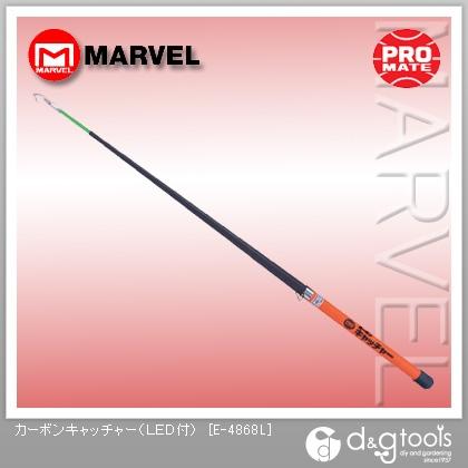 マーベル カーボンキャッチャー(LED付) E-4868L