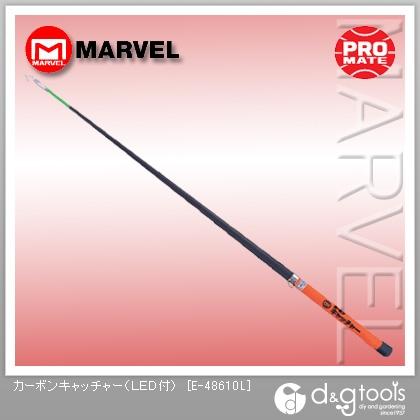 マーベル カーボンキャッチャー(LED付) (E-48610L)