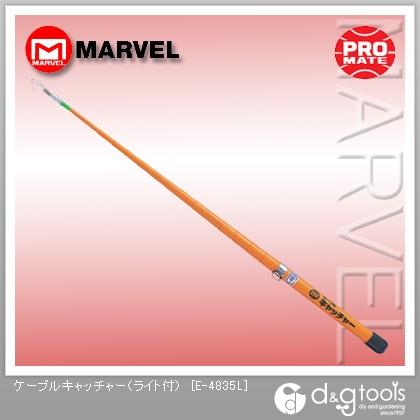 マーベル ケーブルキャッチャー(ライト付) E-4835L