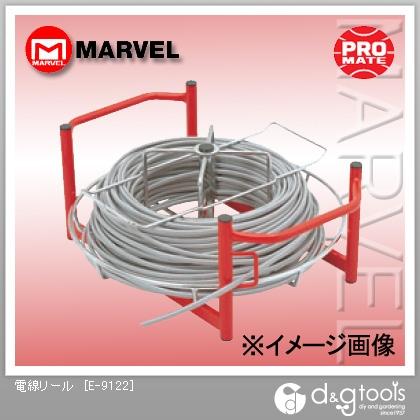 マーベル 電線リール (E-9122)
