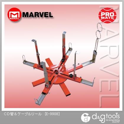 マーベル CD管&ケーブルリール  E-9908