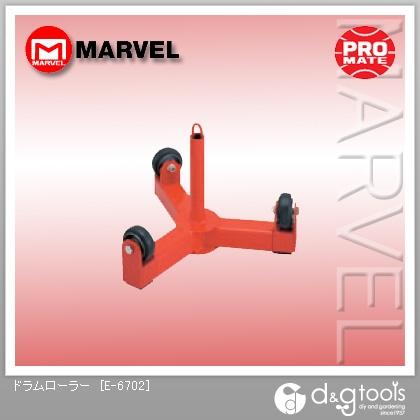 マーベル ドラムローラー (E-6702)