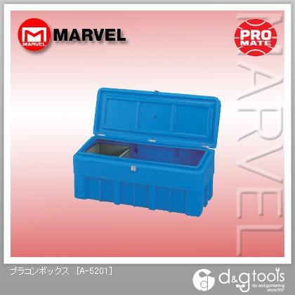 マーベル プラコンボックス  A-5201