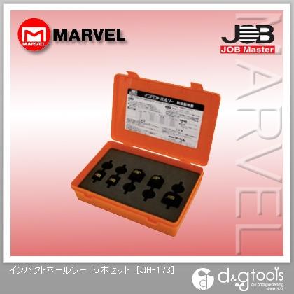 ジョブマスター インパクトホールソー JIH-173 5本セット