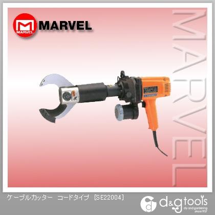 【メーカー再生品】 ONLINE SE22004:DIY  SHOP ケーブルカッター  コードタイプ マーベル FACTORY-DIY・工具