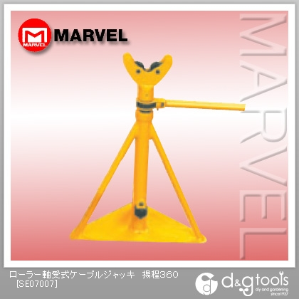 マーベル ローラー軸受式ケーブルジャッキ 揚程360 SE07007
