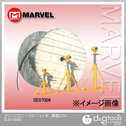 マーベル グリップ式ケーブルジャッキ 揚程200 SE07008