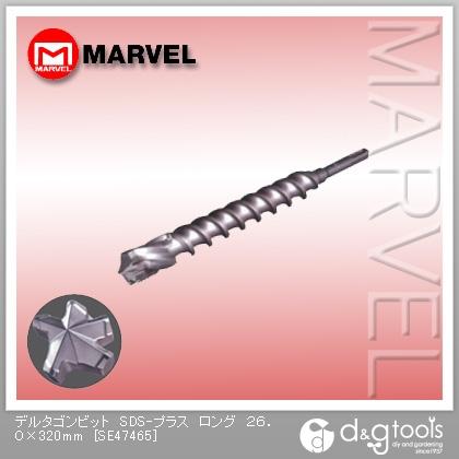 デルタゴンビット SDS-プラス ロング 26.0×320mm (SE47465) SDSプラス SDS プラス デルタゴンビット