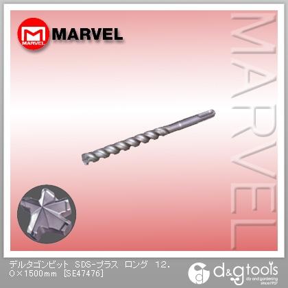 デルタゴンビット SDS-プラス ロング 12.0×1500mm (SE47476) SDSプラス SDS プラス デルタゴンビット