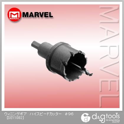 マーベル ウィニングボア ハイスピードカッター φ96 SE11082