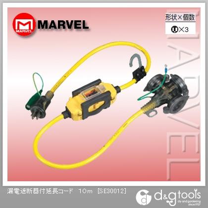 マーベル 年末年始大決算 漏電遮断器付延長コード 10m セール特価 SE30012
