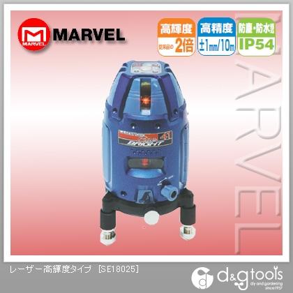 マーベル レーザー高輝度タイプ SE18025