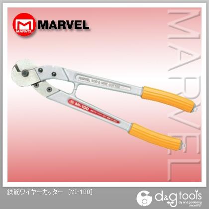 マーベル 鉄筋ワイヤーカッター (MI-100)