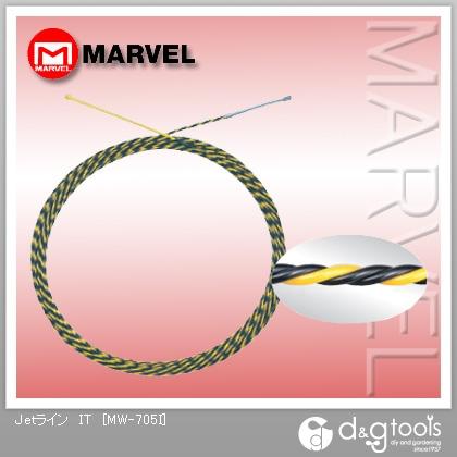 マーベル Jetライン IT  MW-705I