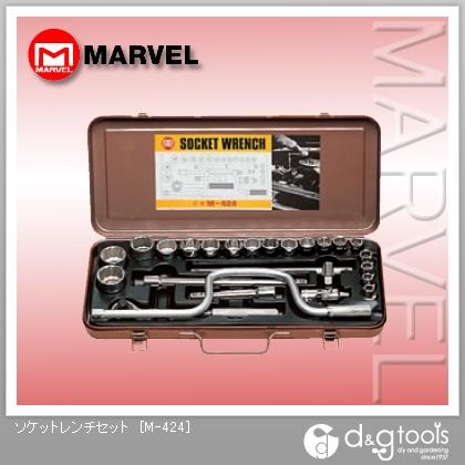 マーベル ソケットレンチセット (M-424) ソケットレンチセット ソケット レンチ