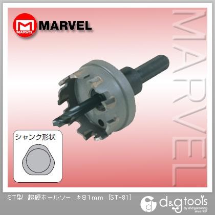 マーベル ST型 超硬ホールソー φ81mm (ST-81)