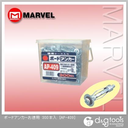 豪華な 品質保証 マーベル ボードアンカーお徳用 300本 AP-409