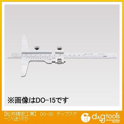 松井精密工業 デップスゲージ(送り付) (DO-30) 直尺 尺