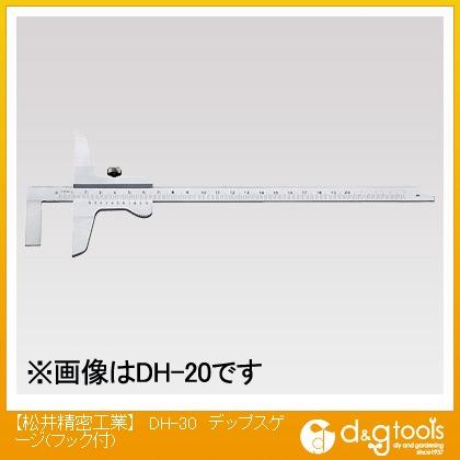 松井精密工業 デップスゲージ(フック付) (DH-30) 直尺 尺
