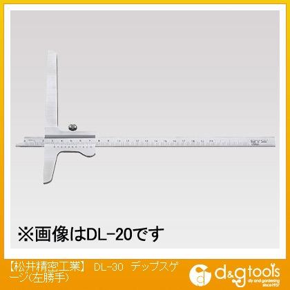 松井精密工業 デップスゲージ(左勝手) (DL-30) 直尺 尺