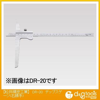 松井精密工業 デップスゲージ(右勝手) (DR-30) 直尺 尺