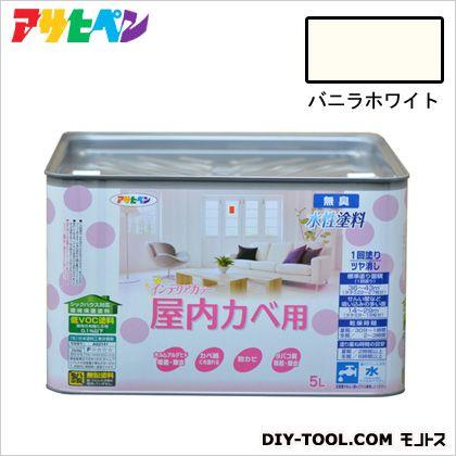 アサヒペン NEW水性インテリアカラー屋内カベ用無臭 水性 塗料 バニラホワイト 5L