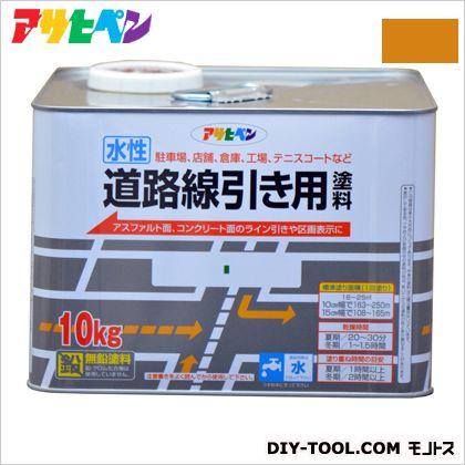 アサヒペン 水性道路線引き用塗料 黄色 10kg asahipen 塗料 道路