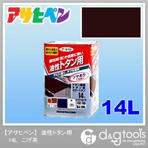 アサヒペン 油性トタン用 こげ茶 14L asahipen 塗料 トタン