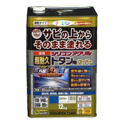アサヒペン 油性超耐久シリコンアクリルトタン用 赤さび 12kg