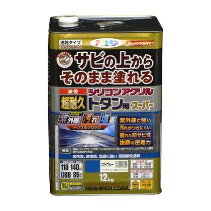 アサヒペン 油性超耐久シリコンアクリルトタン用 こげ茶 12kg