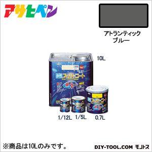 アサヒペン 水性スーパーコート アトランティックブルー 10L asahipen 塗料 水性塗料