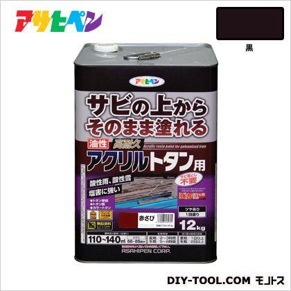 アサヒペン 油性高耐久アクリルトタン用塗料 黒 12kg
