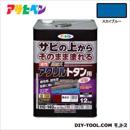 アサヒペン 油性高耐久アクリルトタン用塗料 スカイブルー 12kg