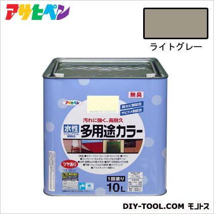 アサヒペン 水性多用途カラー ライトグレー 10L asahipen 塗料 水性塗料