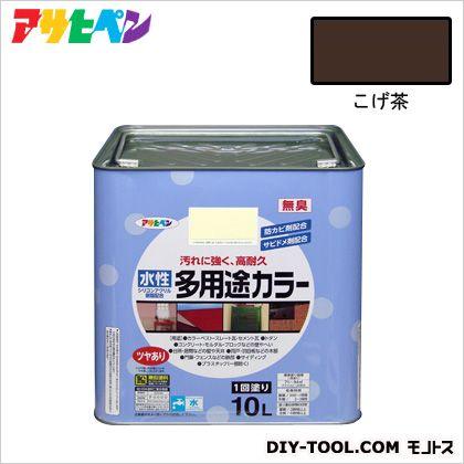 アサヒペン 水性多用途カラー こげ茶 10L