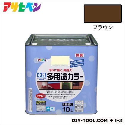 アサヒペン 水性多用途カラー ブラウン 10L