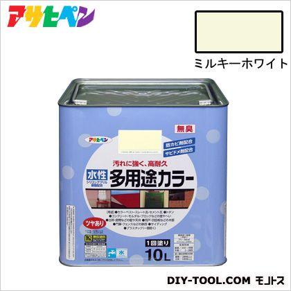 アサヒペン 水性多用途カラー ミルキーホワイト 10L asahipen 塗料 水性塗料
