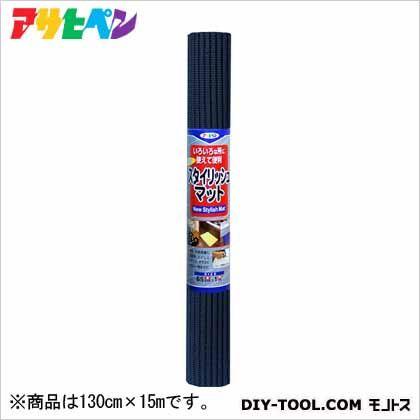 アサヒペン ニュースタイリッシュマット ブラック 130cm×15m SM-02W