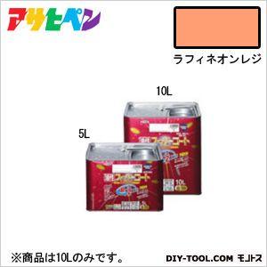アサヒペン 油性スーパーコート ラフィネオレンジ 10L 塗料 ペンキ 油性 油性塗料 油性ペンキ ペンキ塗料