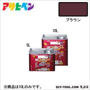 アサヒペン 油性スーパーコート ブラウン 10L