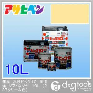 アサヒペン 無臭 水性ビッグ10 多用途 ソフトなツヤ クリーム色 10L (227) asahipen 塗料 水性塗料