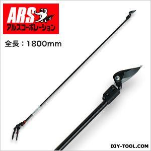 アルス 1800mm アルス 超軽量プロ用高枝鋏カーボンチョキ剪定タイプ 1800mm 180PCC-1.8 180PCC-1.8, ヒットイレブン:cecea51c --- jpworks.be