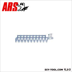 アルス/ALS 高枝電動バリカン(DKR)替刃 DKR-30-1