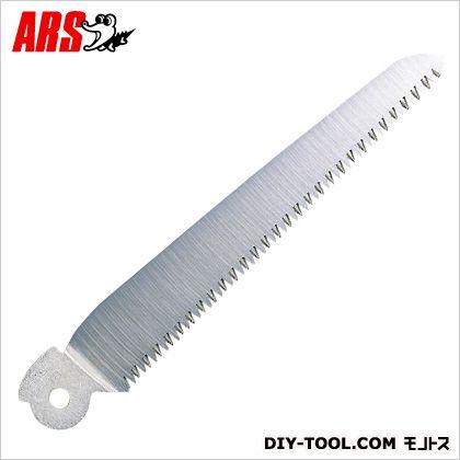 お得 アルス ALS 工作園芸用鋸替刃 買い物 P-18-1