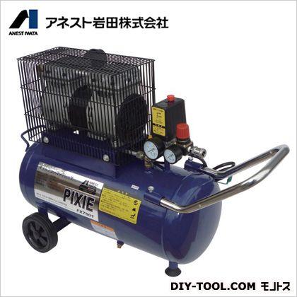 アネスト岩田キャンベル エアコンプレッサピクシー  FX7601